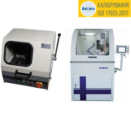 Equipment for cutting specimens УРМО-50