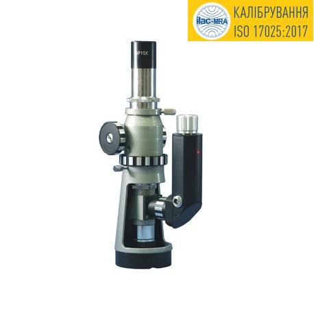 Metallographic microscope portable ММПО-640