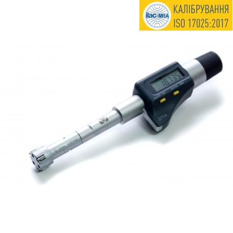 Internal micrometer 50-300mm