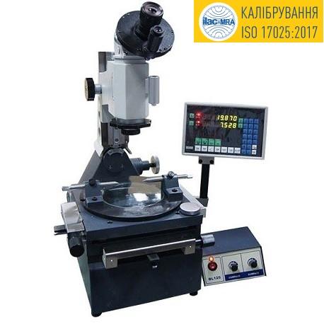 Мікроскоп вимірювальний ММИ-Ц