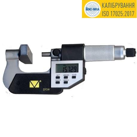 Мікрометр з широкою основою цифровий МКШЦ-25
