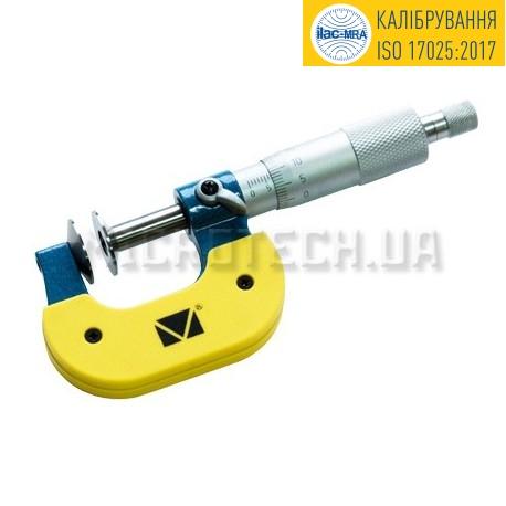 Микрометр зубомерный аналоговый МЗ-25