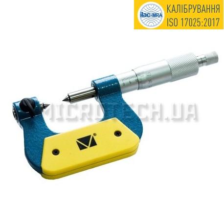 Микрометр универсальный аналоговый МКУ-25