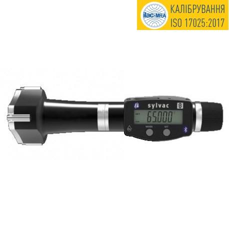 Precise calipers Sylvac xtreme_3 950.5006