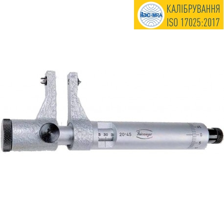 Микрометр резьбовой (внутренний) МВМВ-45