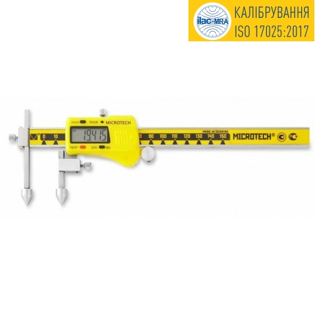 Digital offset centreline caliper ШЦЦМ-150