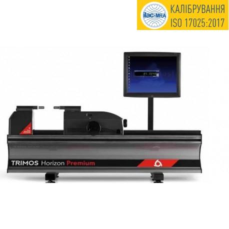 Горизонтальный длинномер HORIZON Premium HPA500