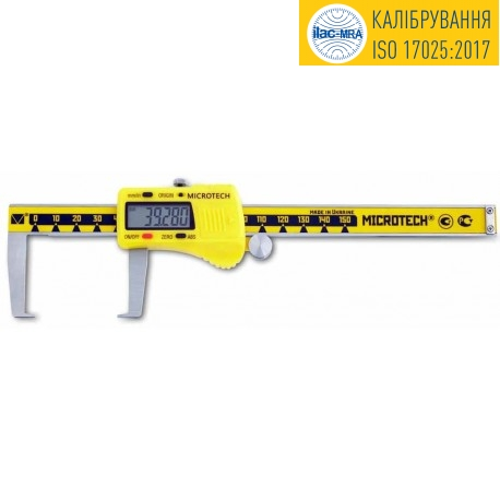 Digital outside point caliper ШЦЦН-150