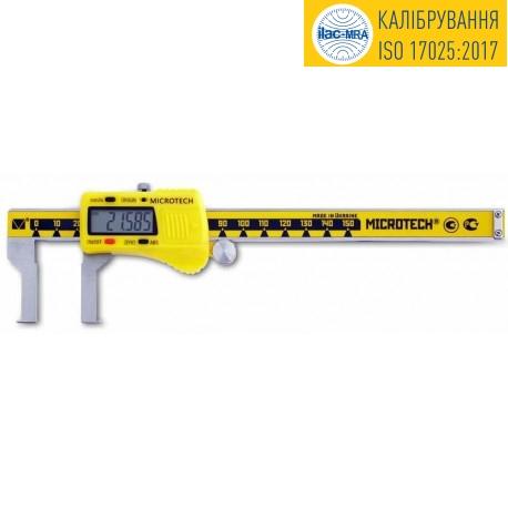 Штангенциркуль для внутрішніх вимірювань ШЦЦВ-150