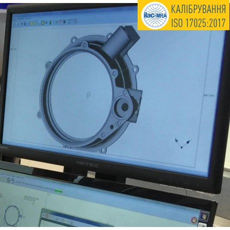 3D and CAD model construction on coordinate measuring machines