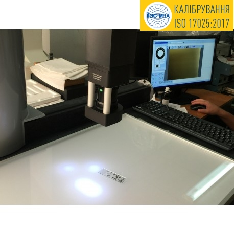 Послуги 2D контролю деталей та побудови CAD моделі на відеопроекторах та відеомікроскопах