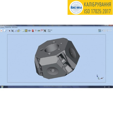 CAD comparison module Aberlink