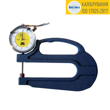 SPECIAL thickness gauge ТРА-25/100