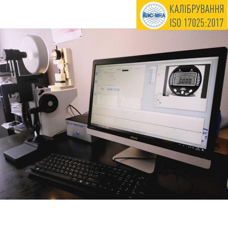 Послуга калібрування за стандартом ISO17025 індикаторів