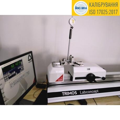 Ремонт з калібруванням за стандартом ISO17025 нутромірів