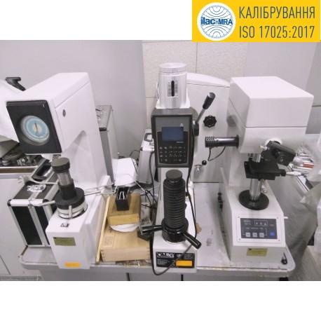 Услуга калибровки согласно стандарта ISO17025 твердомеров