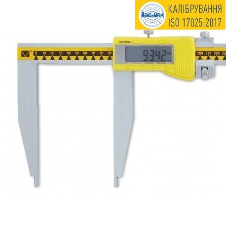 Digital calipers type III