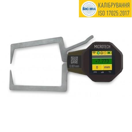 Digital external caliper gauge НЭНК-20