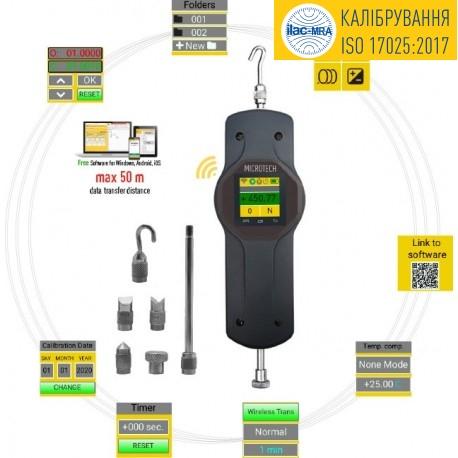 Computerized push pull gauge ДК-10