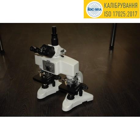 Микроскоп сравнения MC-1