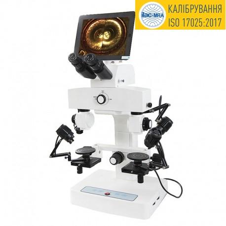 Микроскоп сравнения MC-3