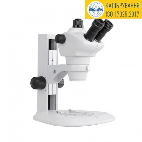 Стереомикроскоп CMO
