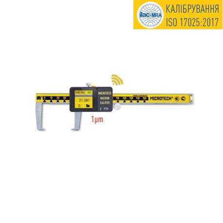 Штангенциркуль для зовнішніх вимірювань ШЦЦН-150