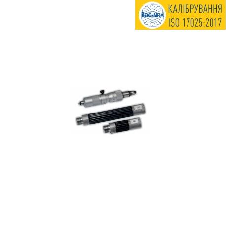 Нутромеры микрометрические резьбовые НМВ-205